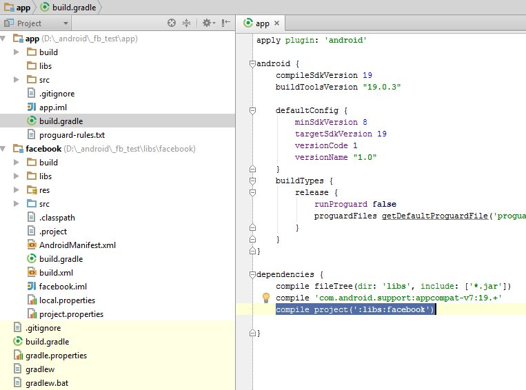 facebook sdk edit gradle